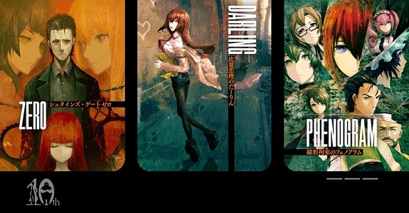 Steins;Gate Divergencies Assort