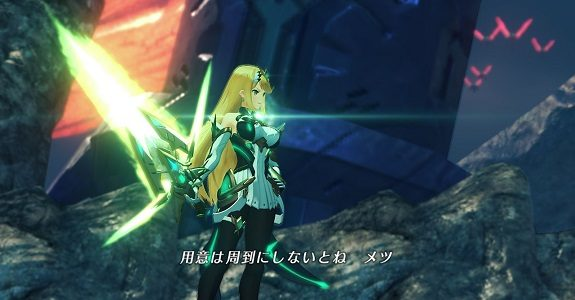 Xenoblade Chronicles 2 Mythra Smash