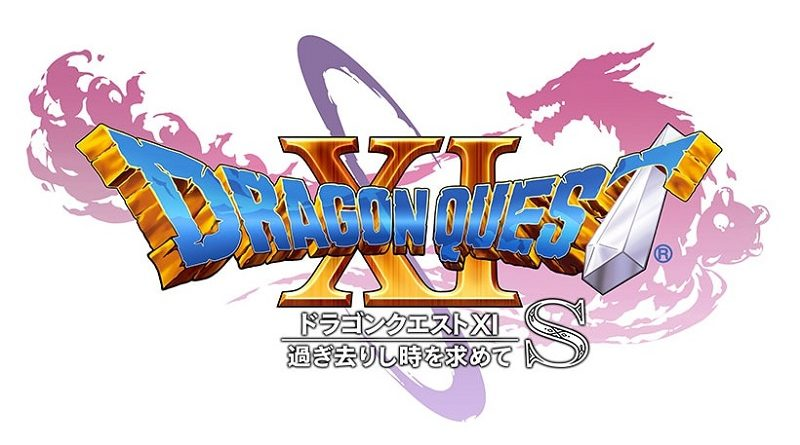 Dragon Quest XI S