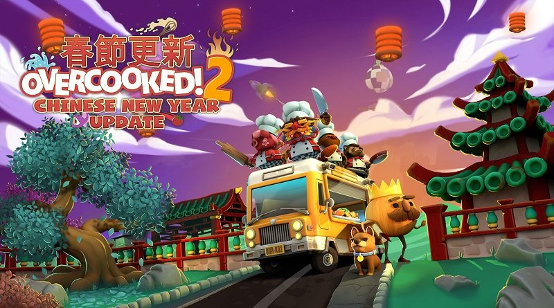 Overcooked! 2 Chinese New Year