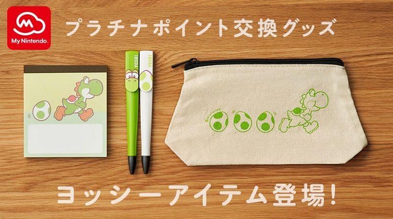 Yoshi My Nintendo
