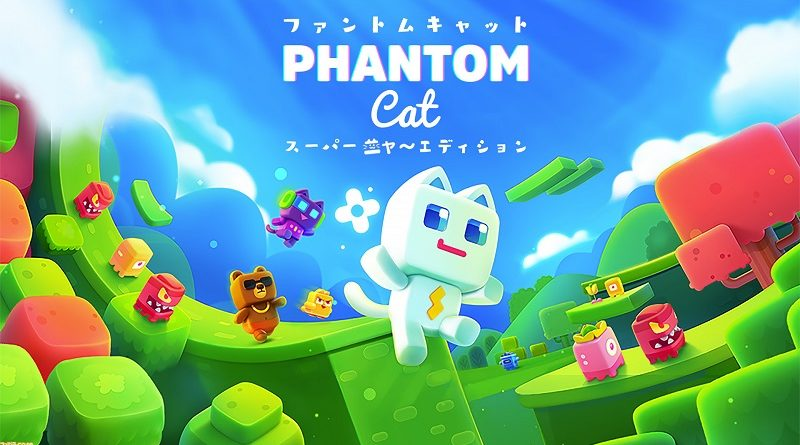Phantom Cat