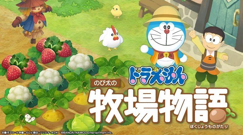 Doraemon Nobita no Bokujo Monogatari