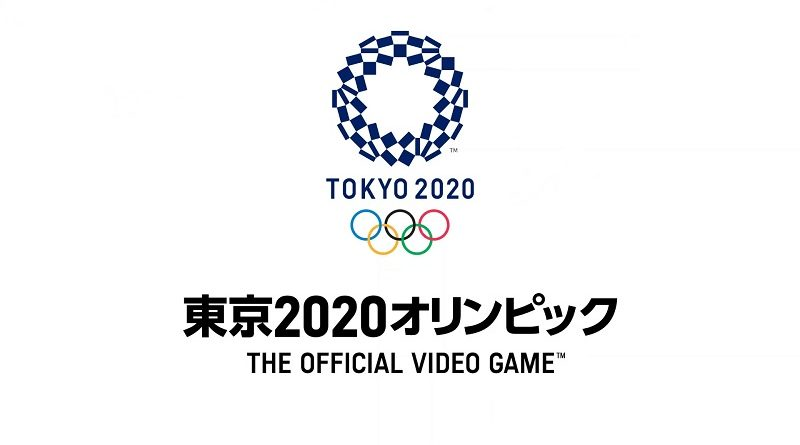 Tokyo 2020 Olmypics: The Official Video Game
