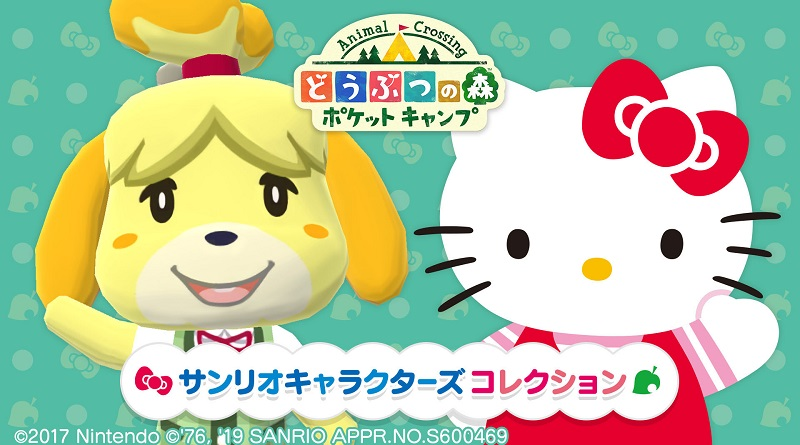 Animal Crossing: Pocket Camp Sanrio