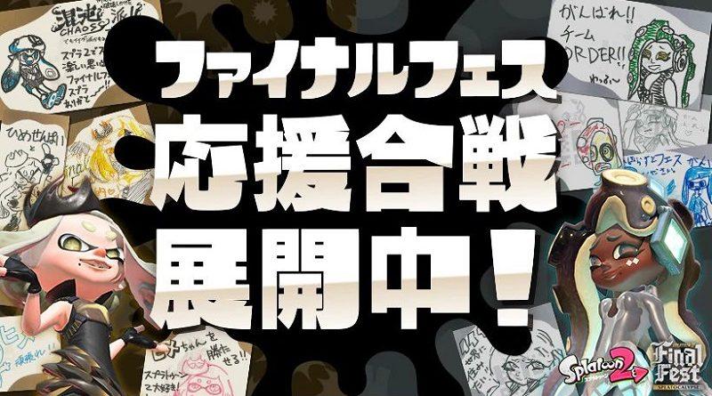 Nintendo news (July 12): Splatoon 2 (Final Fest) / Nintendo