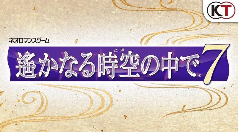 Harukanaru Toki no Naka de 7