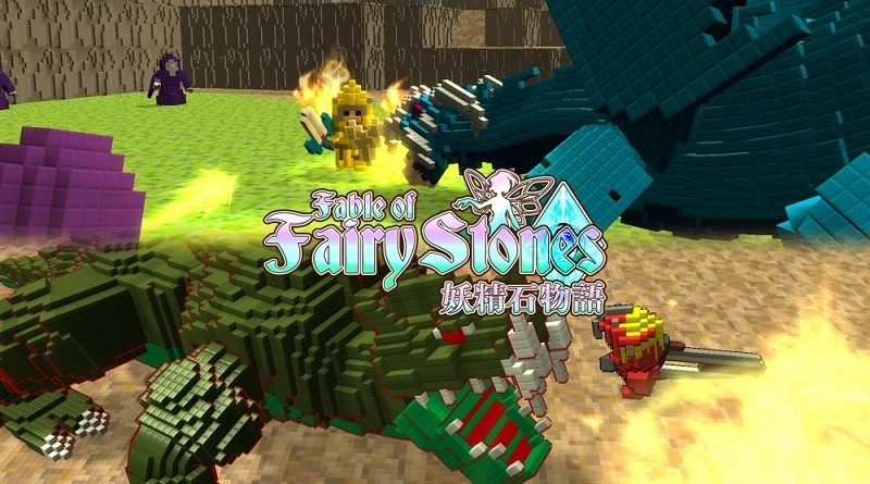 Fable of Fairy Stones