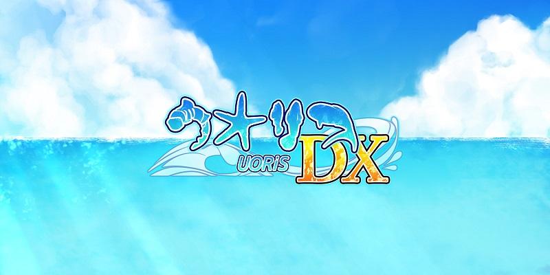 Uoris DX