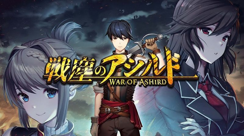 War of Ashird