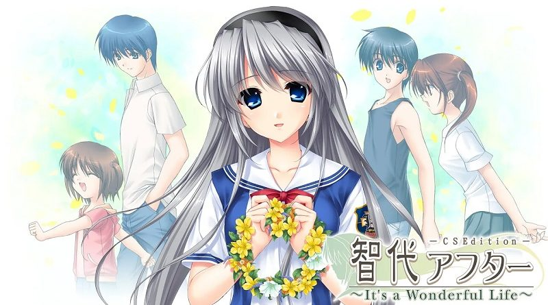 Tomoyo After ~It's a Wonderful Life~ - CS Edition -