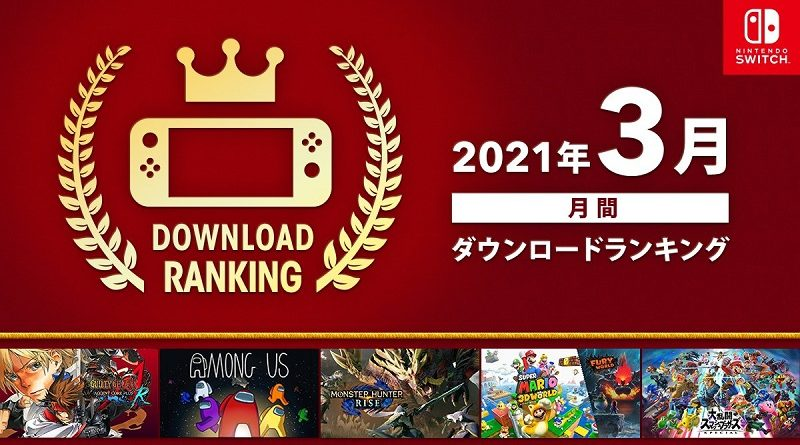 Switch eShop March JP