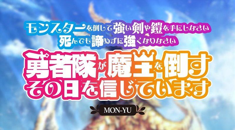 Mon-Yu