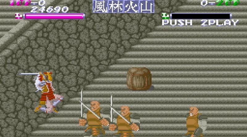 Arcade Archives Takeda Shingen