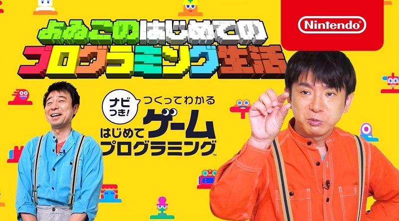 Game Builder Garage Yoiko