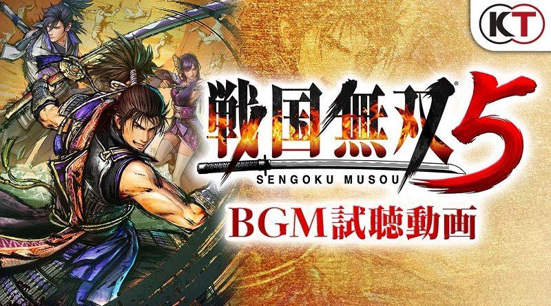 Samurai Warriors 5 BGM