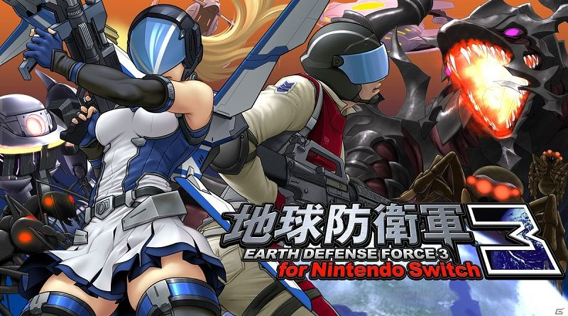 Earth Defense Force 3 for Nintendo Switch