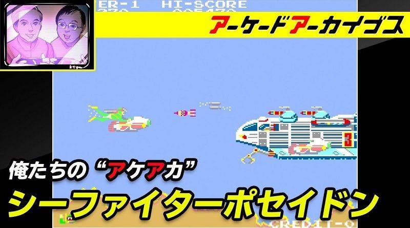 AC Famitsu