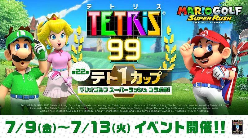 Tetris 99 July 2021