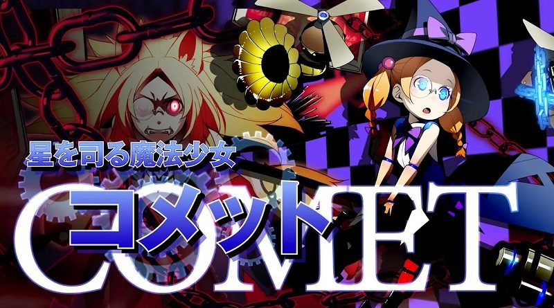 Demon Extra