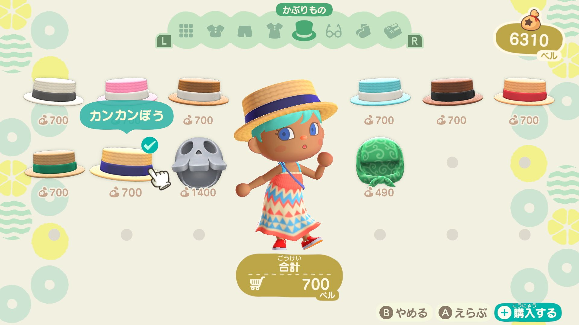 Animal Crossing New Horizons Official Companion Guide Gdc Talk Commercial Screenshots Perfectly Nintendo