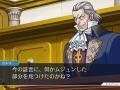 逆転裁判123 成歩堂セレクション_20190117180323