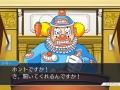 逆転裁判123 成歩堂セレクション_20190205200017
