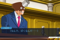 逆転裁判123 成歩堂セレクション_20190206111204