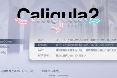 Caligula2_20210614143744