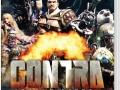 Contra (1)