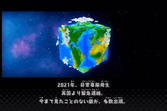ま~るい地球が四角くなった!? デジボク地球防衛軍 EARTH DEFENSE FORCE: WORLD BROTHERS_20210302170944