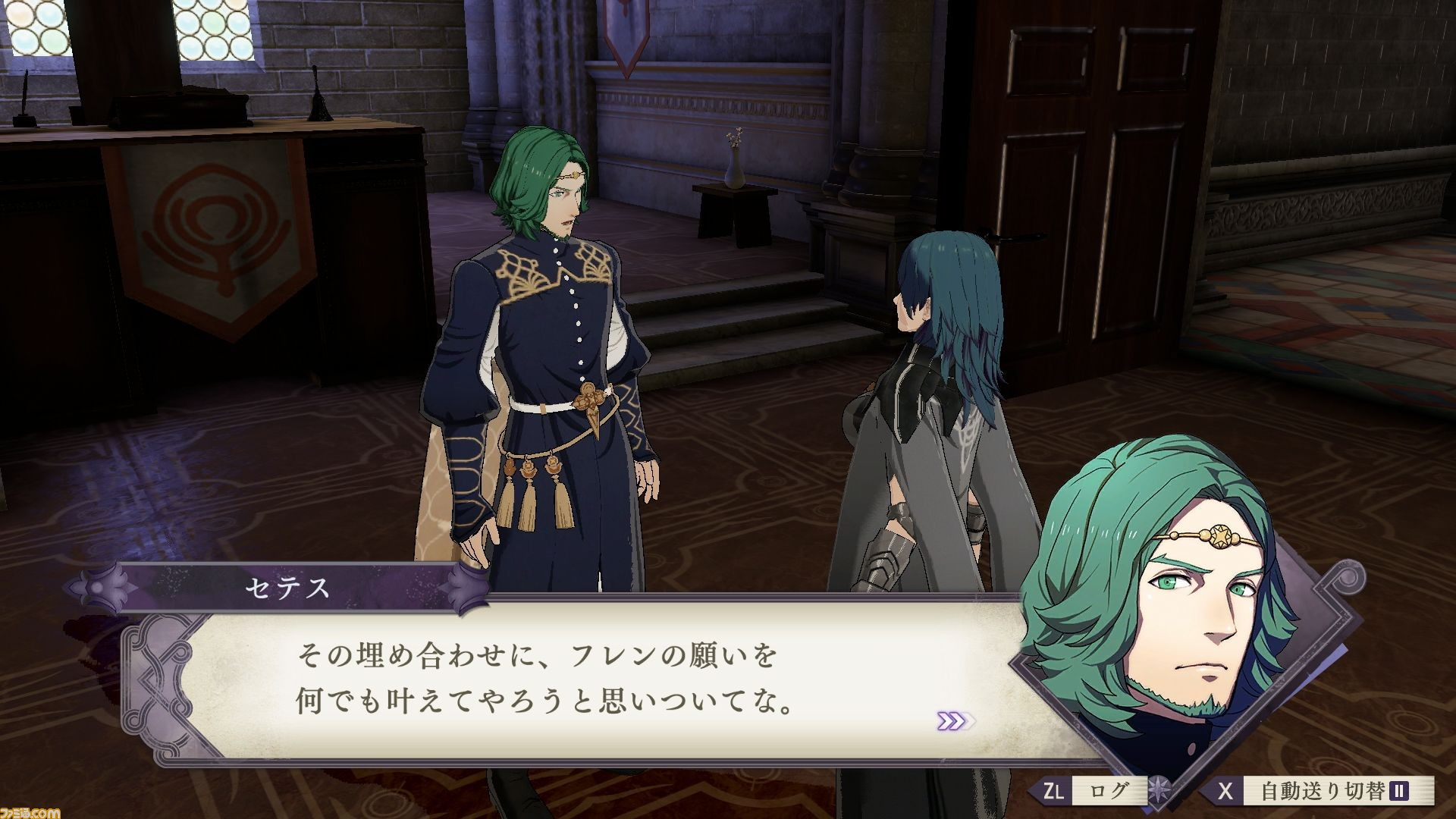 https://www.perfectly-nintendo.com/wp-content/uploads/sites/1/nggallery/fire-emblem-three-houses-11-07-2019/66.jpg