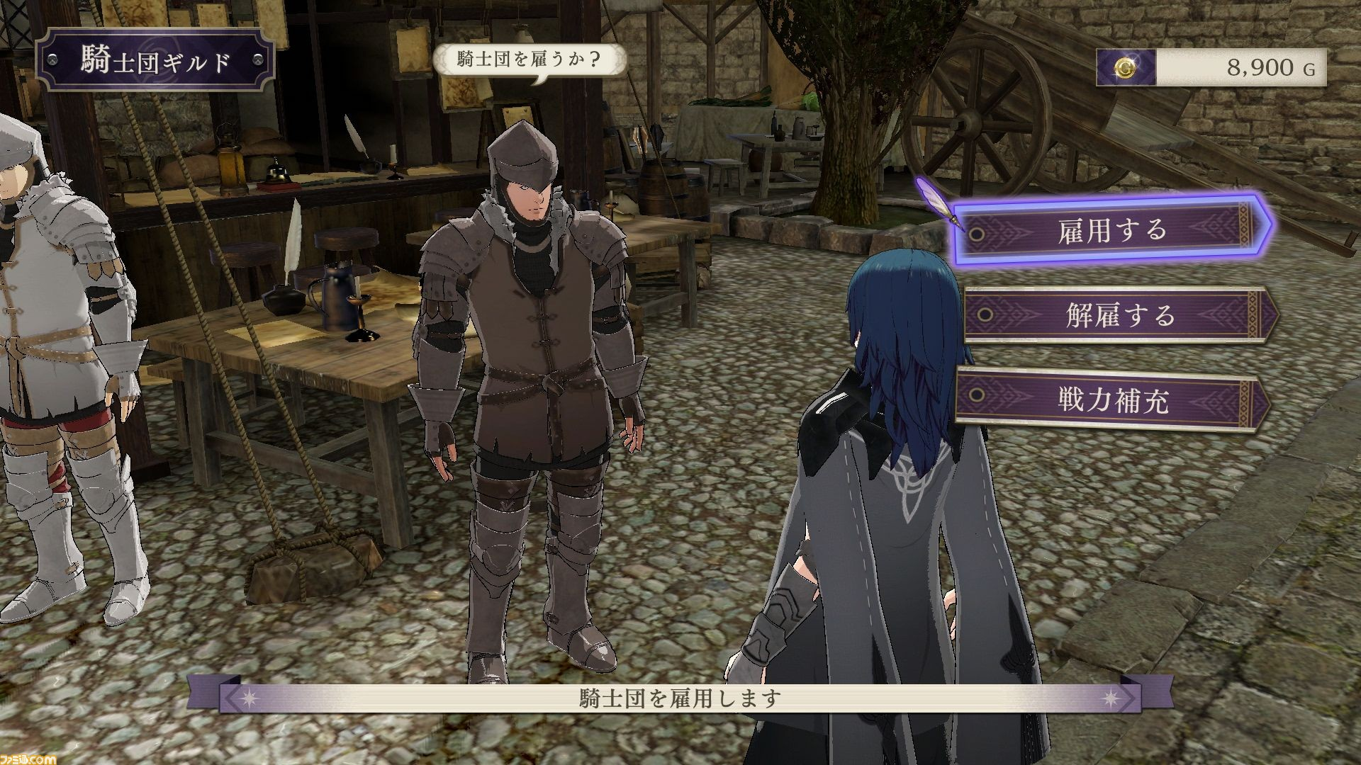 https://www.perfectly-nintendo.com/wp-content/uploads/sites/1/nggallery/fire-emblem-three-houses-15-05-2019/20.jpg