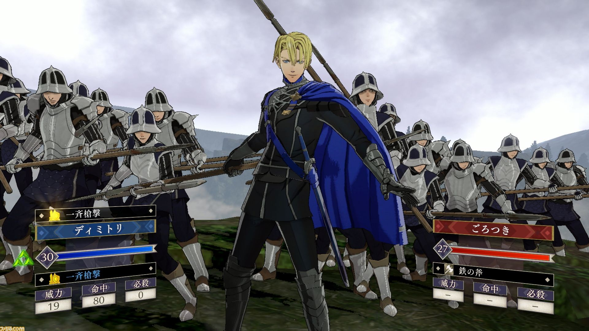https://www.perfectly-nintendo.com/wp-content/uploads/sites/1/nggallery/fire-emblem-three-houses-15-05-2019/27.jpg