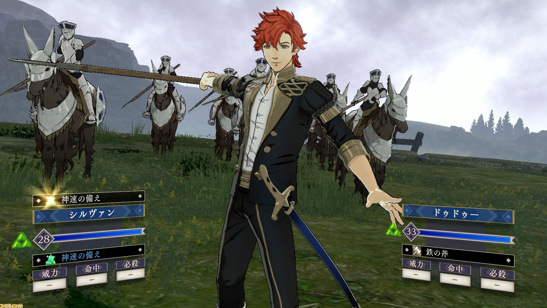https://www.perfectly-nintendo.com/wp-content/uploads/sites/1/nggallery/fire-emblem-three-houses-15-05-2019/31.jpg