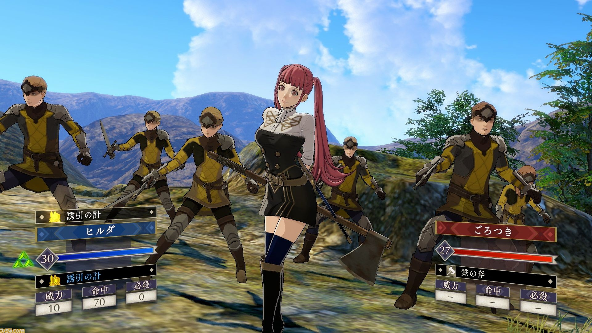 https://www.perfectly-nintendo.com/wp-content/uploads/sites/1/nggallery/fire-emblem-three-houses-15-05-2019/35.jpg