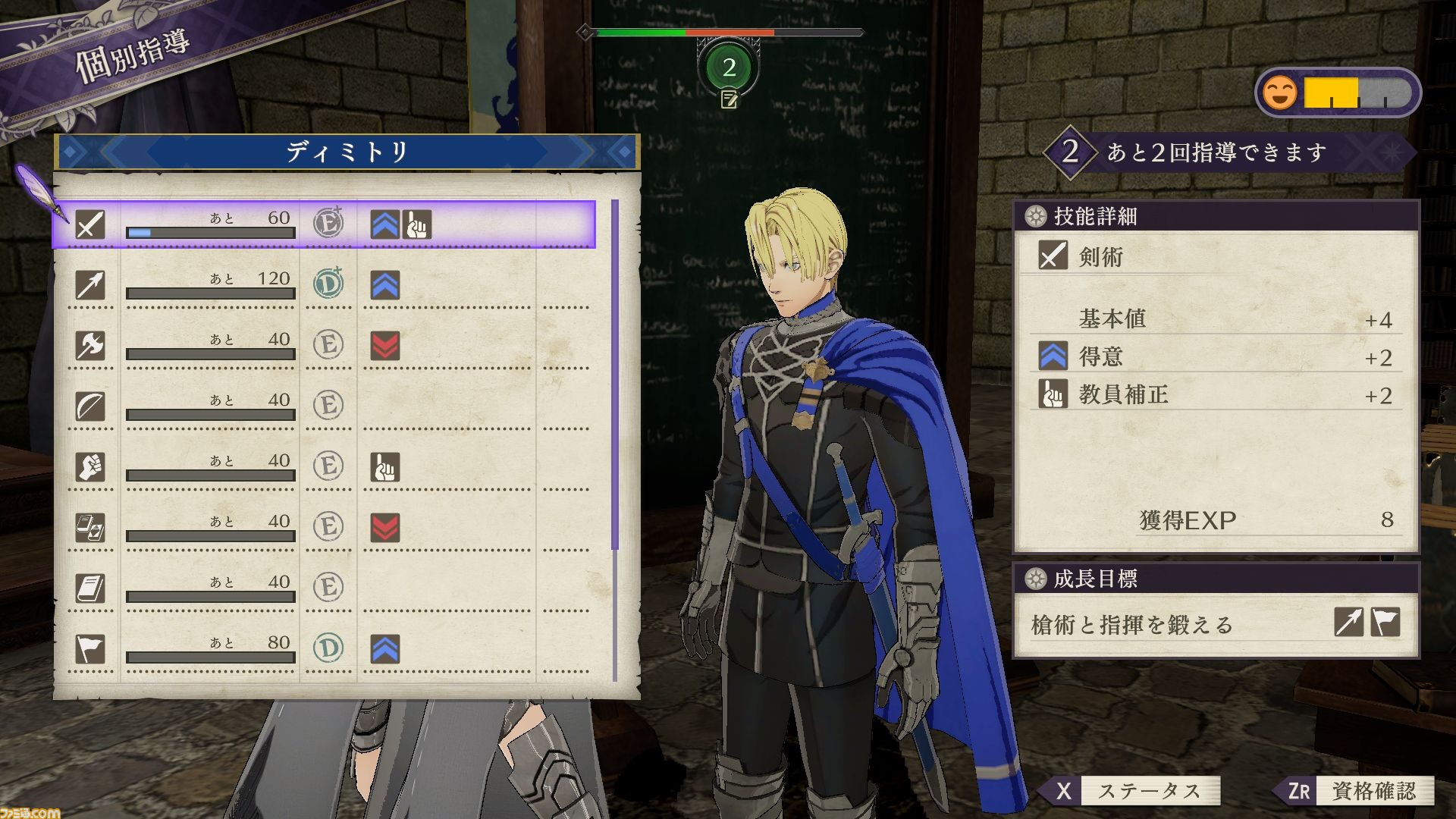 https://www.perfectly-nintendo.com/wp-content/uploads/sites/1/nggallery/fire-emblem-three-houses-15-05-2019/50.jpg