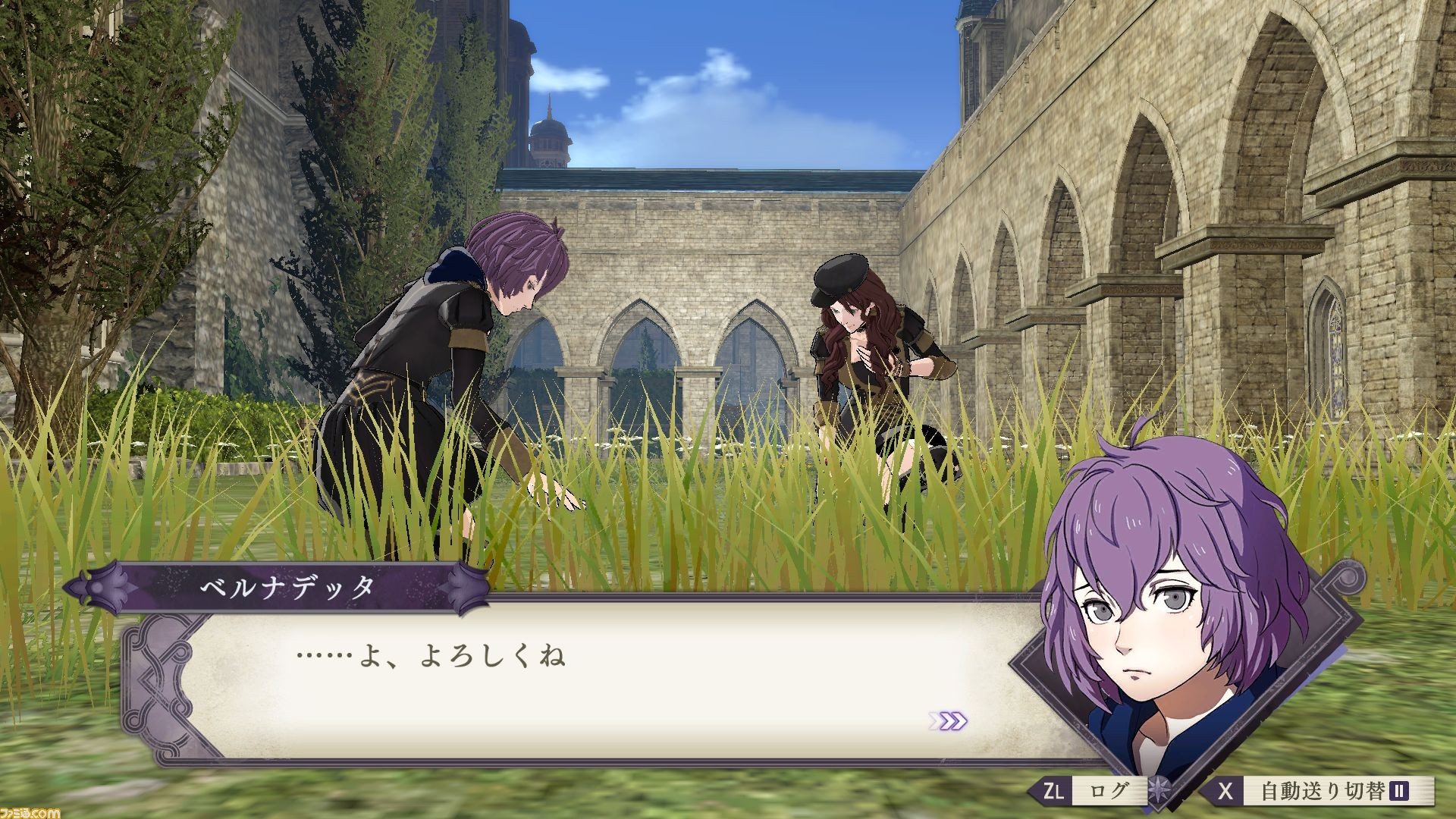 https://www.perfectly-nintendo.com/wp-content/uploads/sites/1/nggallery/fire-emblem-three-houses-15-05-2019/98.jpg