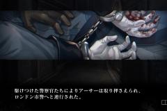 殺人探偵ジャック・ザ・リッパー_20190122091231
