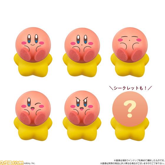 Daily Briefs (April 17, Round 2): RPG Maker MV / Kirby