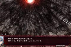 神獄塔 メアリスケルターFinale_20201023135102