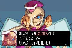 ロックマン™ ゼロ&ゼクス ダブルヒーローコレクション_20200214010935