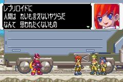 ロックマン™ ゼロ&ゼクス ダブルヒーローコレクション_20200214032834