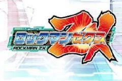 ロックマン™ ゼロ&ゼクス ダブルヒーローコレクション_20200214040236