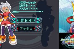 ロックマン™ ゼロ&ゼクス ダブルヒーローコレクション_20200214184730