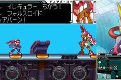 ロックマン™ ゼロ&ゼクス ダブルヒーローコレクション_20200214191041