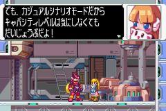 ロックマン™ ゼロ&ゼクス ダブルヒーローコレクション_20200214035053