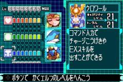 ロックマン™ ゼロ&ゼクス ダブルヒーローコレクション_20200214035150