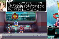 ロックマン™ ゼロ&ゼクス ダブルヒーローコレクション_20200214185727