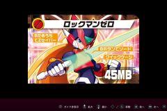 ロックマン™ ゼロ&ゼクス ダブルヒーローコレクション_20200214013739